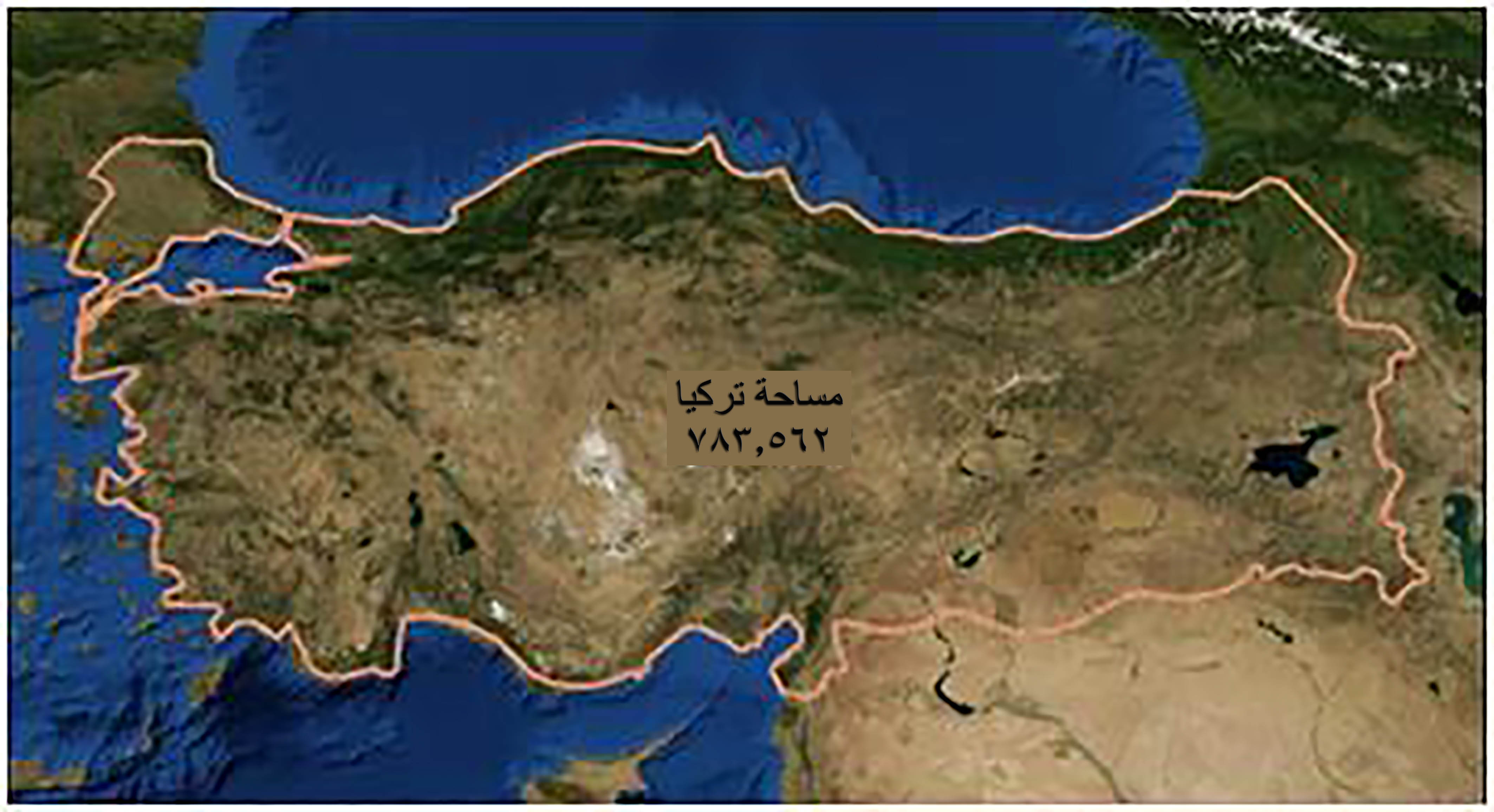 حقائق عن تركيا تاريخ تركيا مساحة تركيا وعدد سكانها اقتصاد تركيا اللغة والثقافة التركية